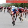 China: Chengdu 65km Road Race